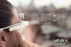 谷歌眼镜引关注终极外设将是身体一部分【资讯】
